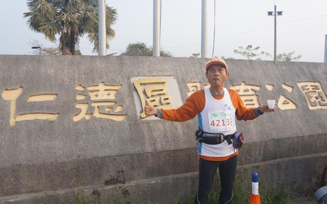 a07仁德體育公園.JPG