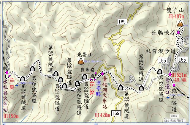 a02阿里山隧道.jpg