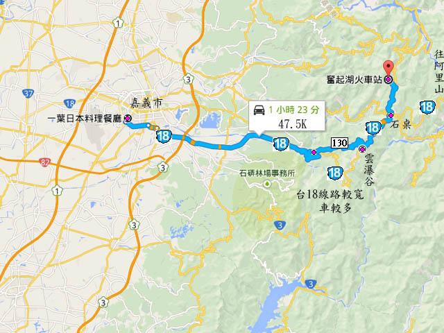 a04奮起湖交通01.jpg