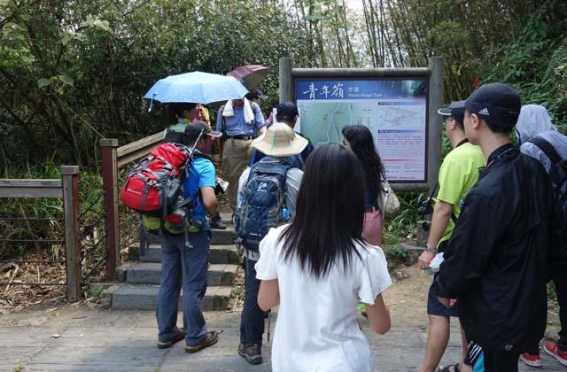 a46青年嶺步道入口.JPG