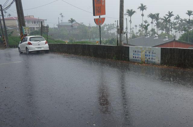 b02雨越下越大.JPG