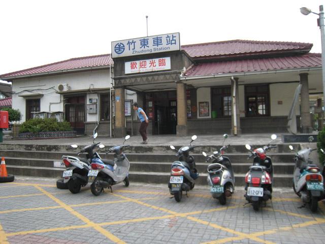 a04竹東火車站.JPG