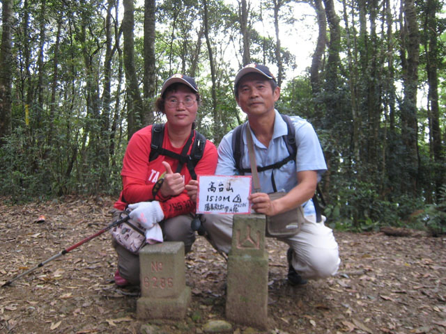 a12登頂高台山.JPG