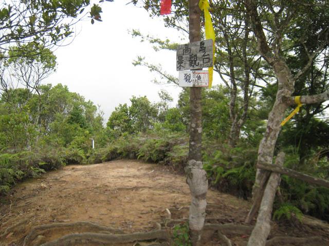 a17高島觀景台.JPG