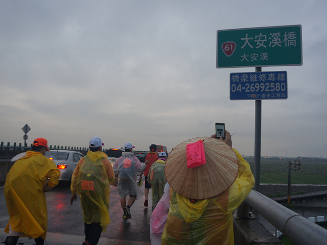 a15大安溪橋.JPG
