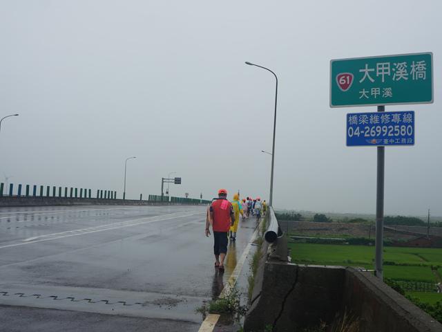 a18大甲溪橋.JPG
