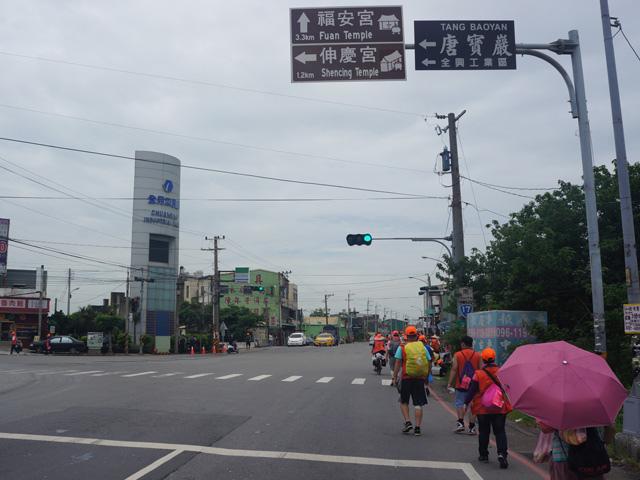 a36福安宮指標.JPG
