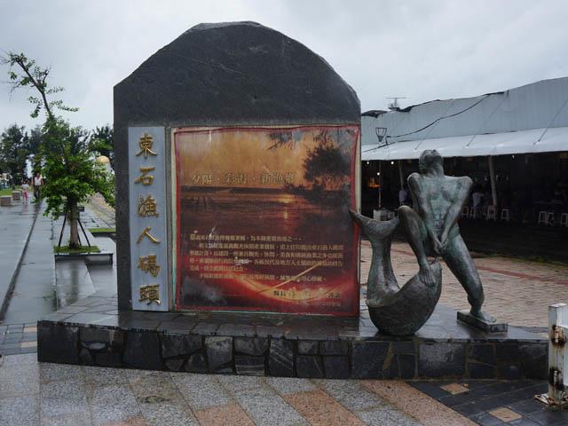 a40東石漁人碼頭.JPG