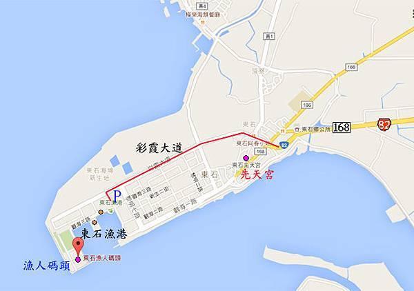 a56漁人碼頭.jpg