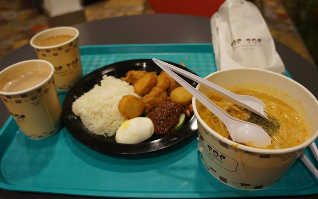 a04樟宜機場晚餐.JPG