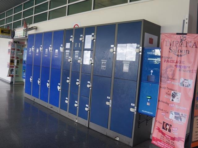 a11出口的寄物櫃.JPG