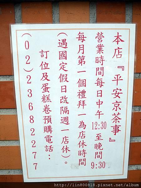 P1030193_2.JPG