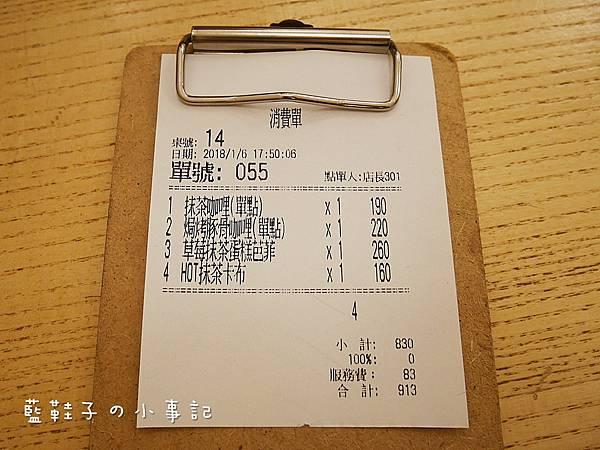P1160584_2.JPG