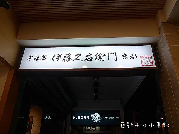 P1160591_2.JPG