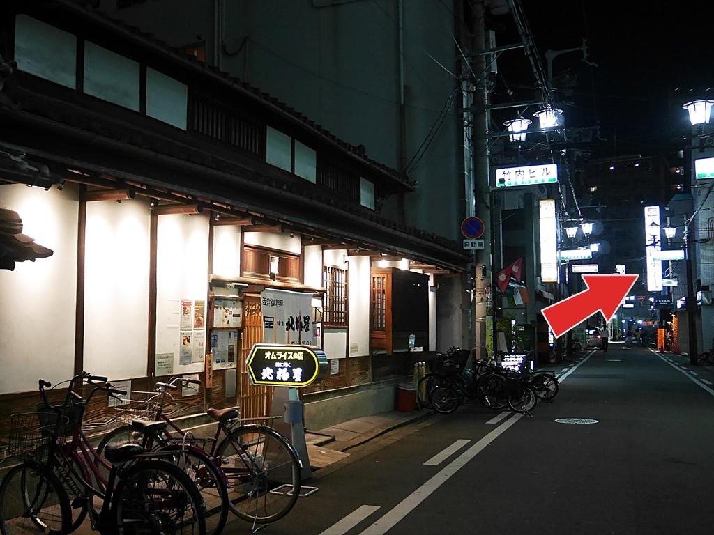 P1190870_2.JPG