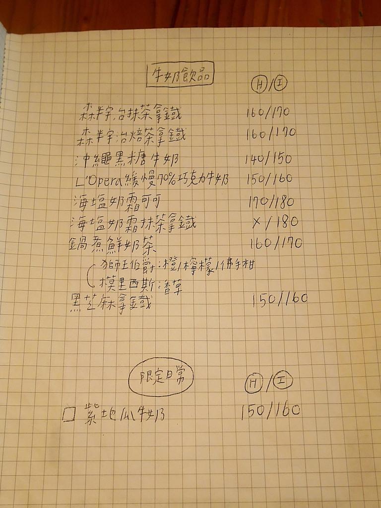 P1230014_2.JPG