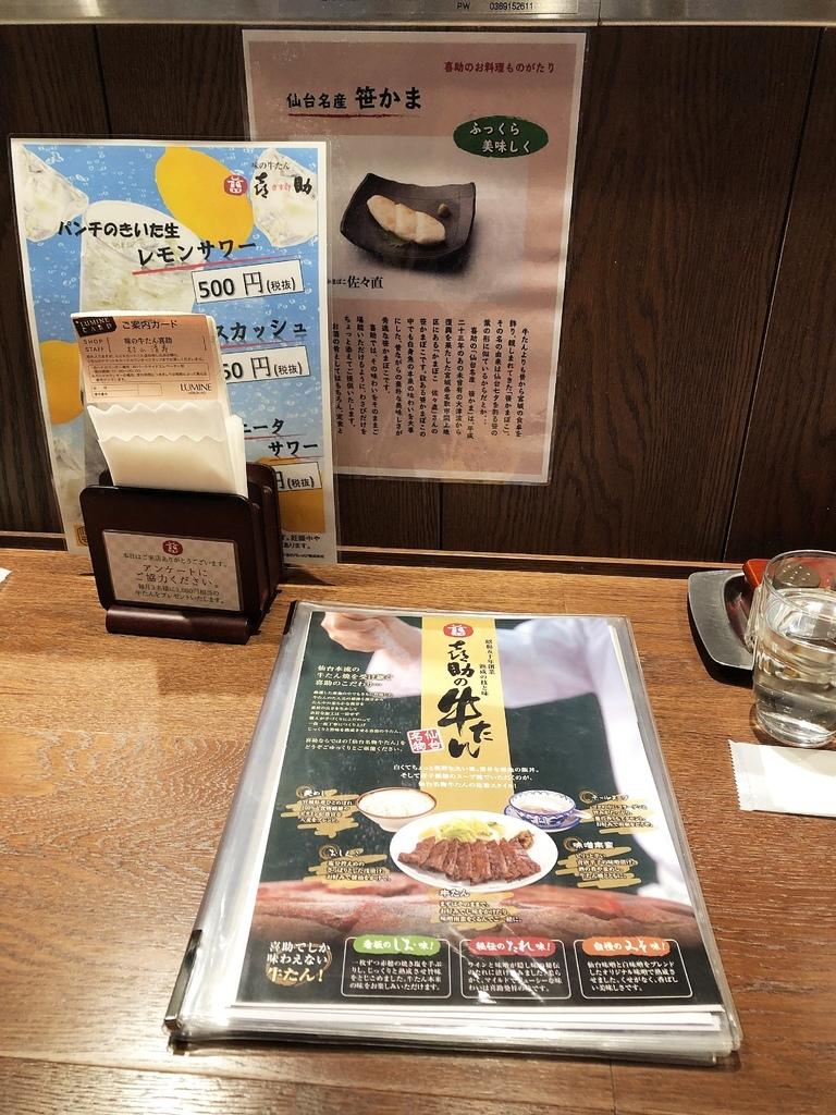 IMG_7345_2.JPG