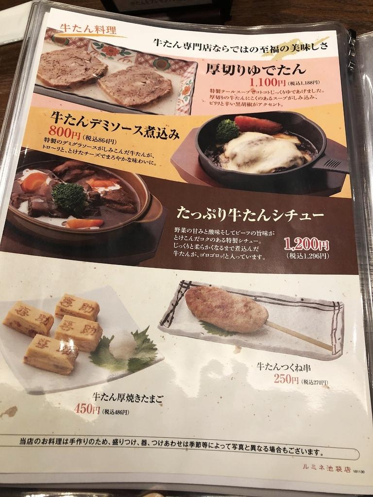 IMG_7354_2.JPG