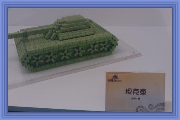 坦克車.jpg