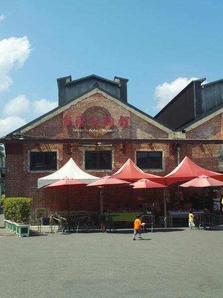 台灣紅麴館.JPG