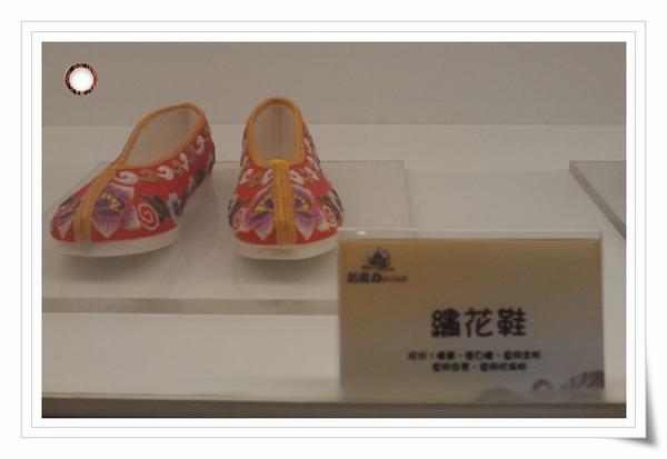繡花鞋.jpg