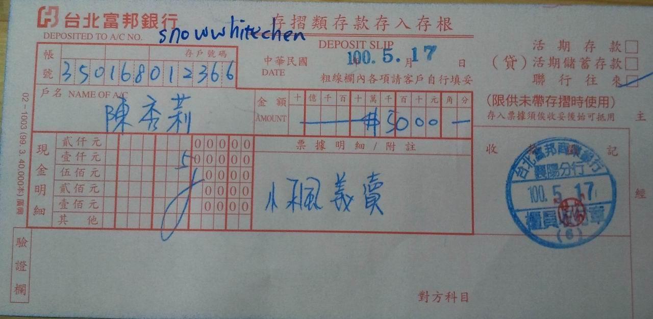 2011-05-17 20.59.59.jpg