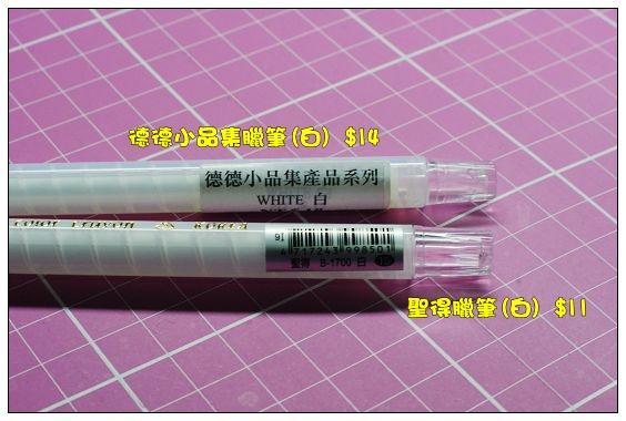 DSC09849.JPG