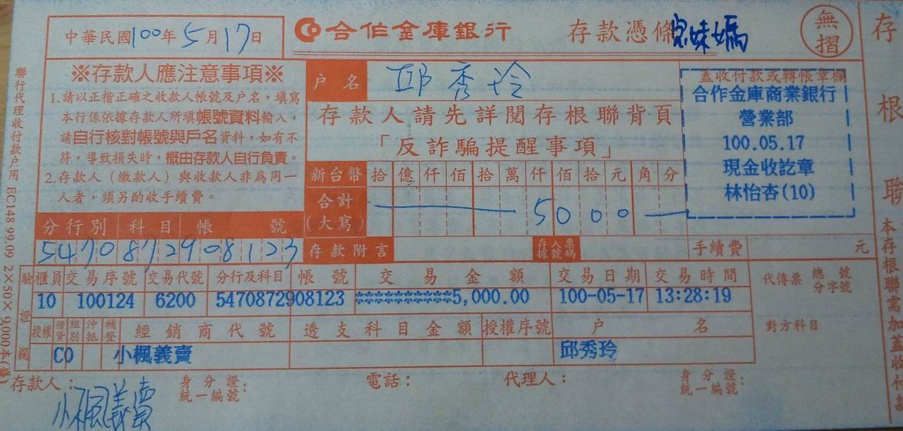 2011-05-17 21.00.14.jpg