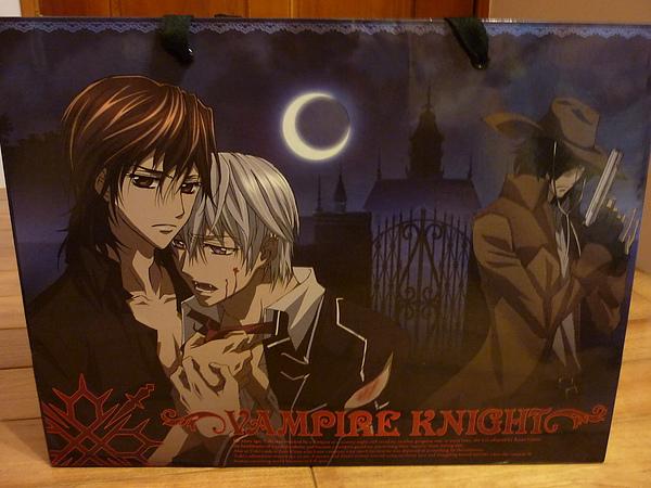 吸血鬼騎士 紙袋(正面)