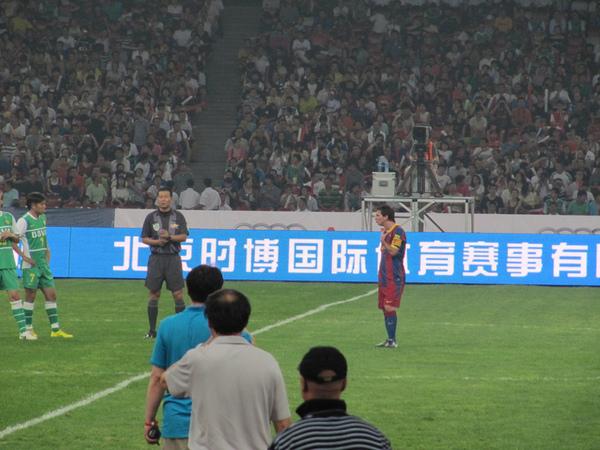 中國國安 - FC巴塞隆納
