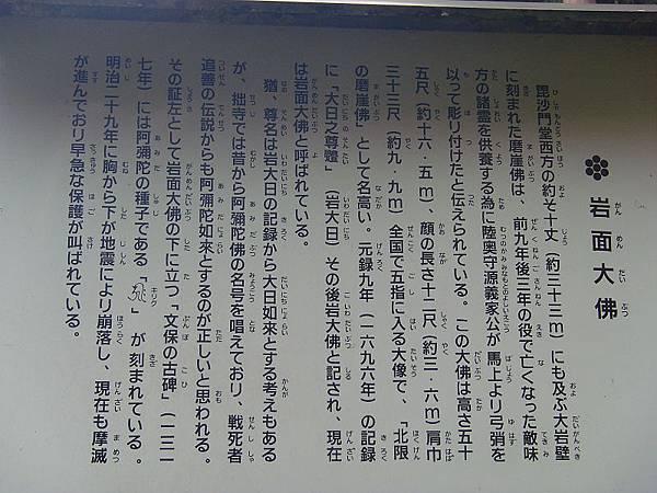 SI851049.JPG