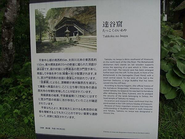 SI851064.JPG