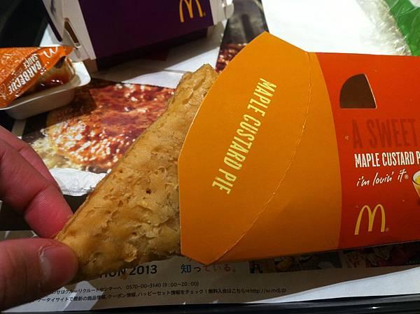 mcdonald - maple custard pie 2
