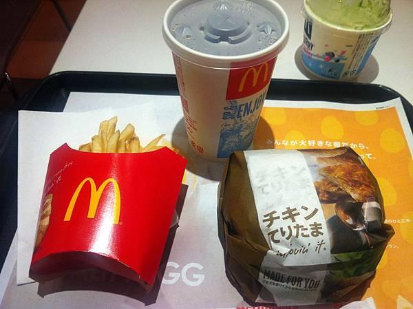 20130406-Mcdonald-ChickenTeriTama-02