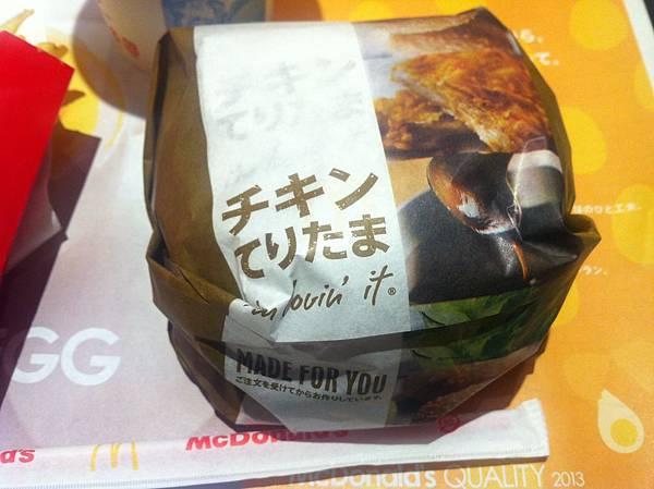 20130406-Mcdonald-ChickenTeriTama-01