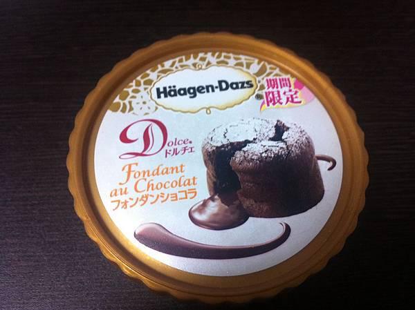 Häagen-Dazs - Dolce - Fondant au Chocolat 1
