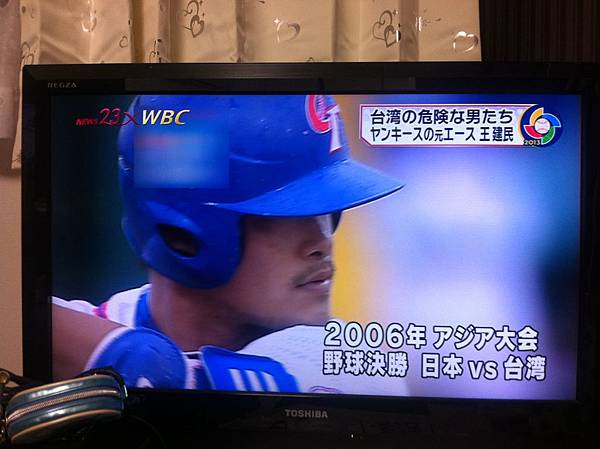 20130307 - WBC - 04