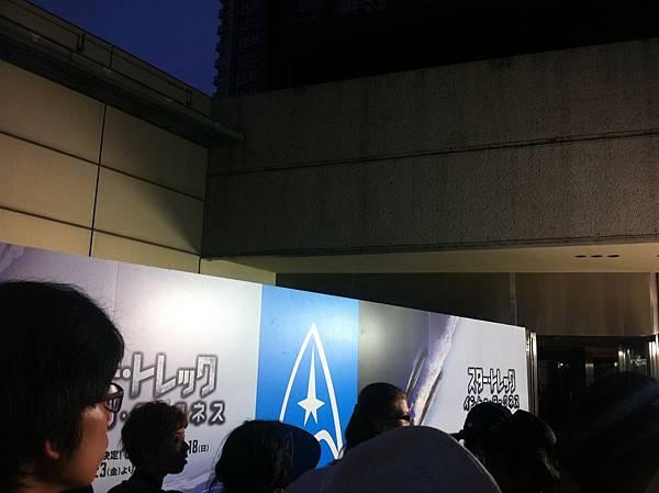 20130813 - Star Trek - 05
