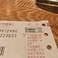 北京的發票