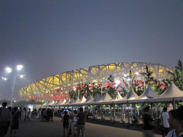 北京 - 鳥巢