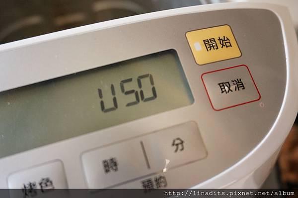 過熱.JPG