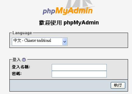 phpma07.JPG