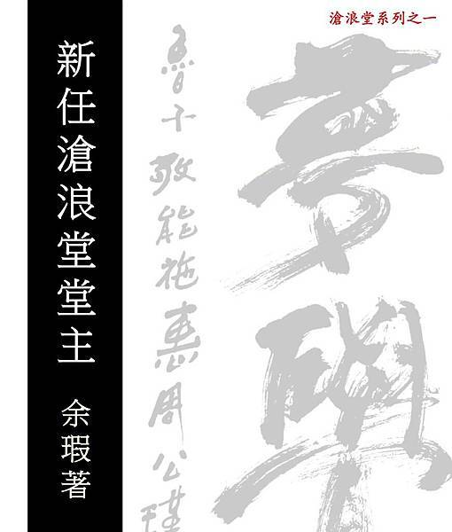 BookCoverOnePageNew2.jpg