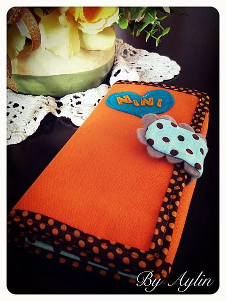 nini 2012 gift