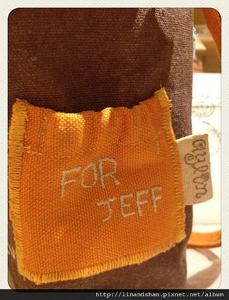 Jeff 2012 GIFT