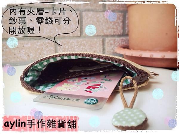 (訂單:B10010)客訂零錢包-友誼。雙魚座朋友