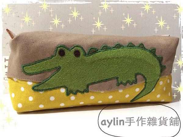 (訂單編號:B10012)憤怒鳥 豬+鱷魚超大筆袋