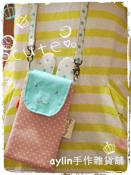 (訂單編號:B10016) Q兔手機袋-頸掛式