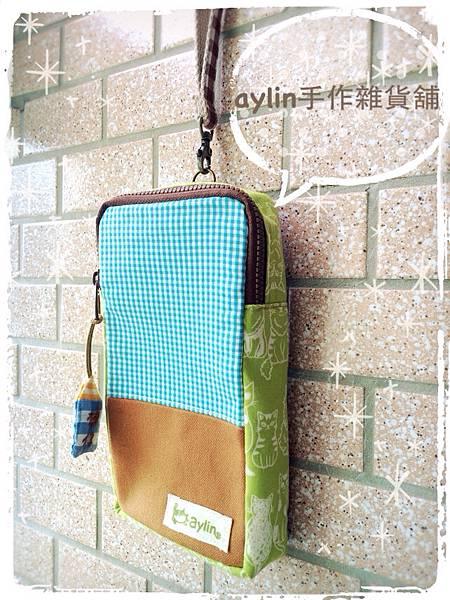 (訂單編號:B10017) 田橋仔 手機隨身袋