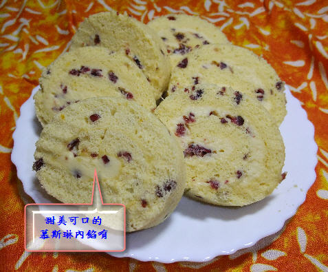 蔓越莓蛋糕捲-切片